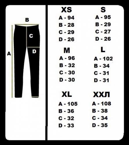 Размеры указаны в сантиметрах
