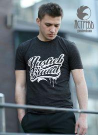 "Футболка ""Yastreb Brand"" Антрацит"