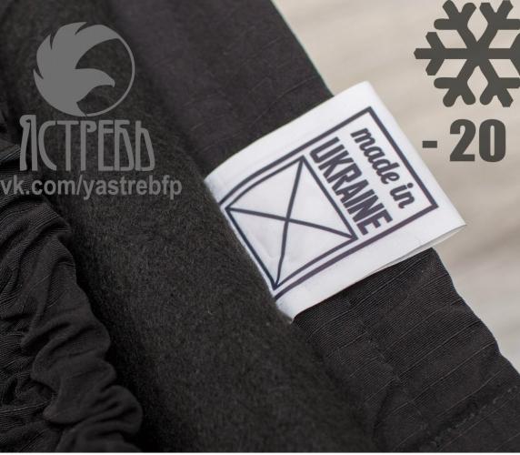 Штаны cargo  (Зимние) Черный