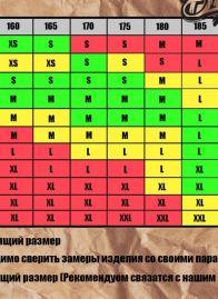 """Ветровка """"Ястребь"""" Черно-красный"""