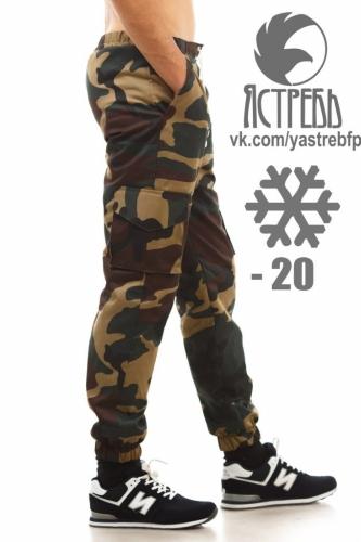 Штаны Cargo зимние вудленд камо -20