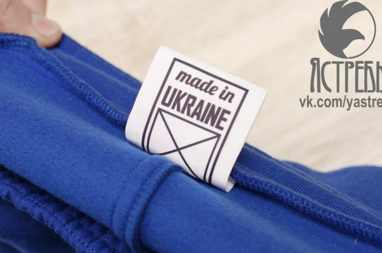 Штаны Ястреб Трикотажные (зима) синие