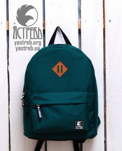 Рюкзак (Однотонный) №52 (Зеленый)
